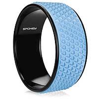 Кольцо для йоги и фитнеса Spokey Leda (original), колесо для йоги, йога-кольцо