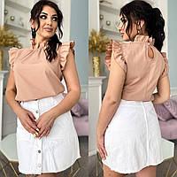 Стильная женская летняя блуза с рюшами мокко
