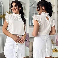 Стильная женская летняя блуза с рюшами молоко