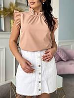 Стильная женская батальная летняя блуза с рюшами