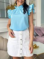 Стильная женская батальная летняя блуза с рюшами голубой