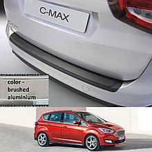 Пластикова захисна накладка на задній бампер для Ford C-Max Mk2 LIFT 2015-2019