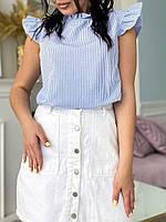 Женская летняя полосатая хлопковая блуза с рюшами батал