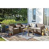 Комплект садовой мебели Allibert by Keter Alabama Lounge Set Cappuccino ( капучино ) искусственный ротанг, фото 2