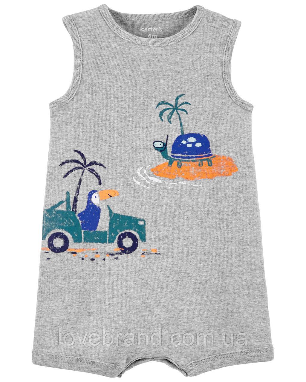 """Песочник картерс для мальчика """"Пляж"""" серый Carter's"""