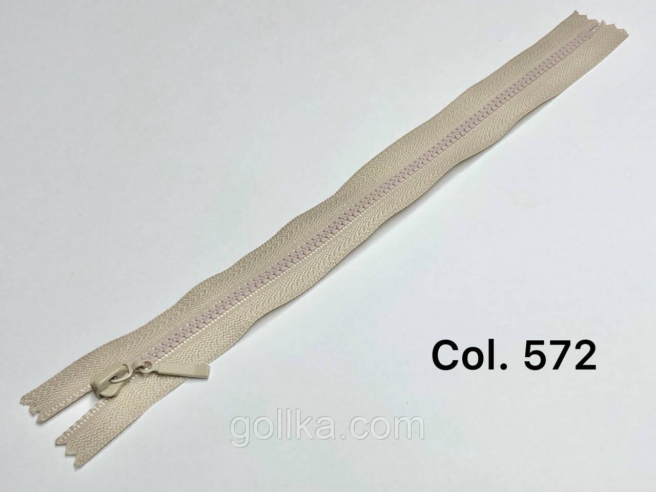 Молния тракторная тип 3 Длина 25 см Неразъемная Используется для горловины свитеров