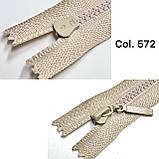 Молния тракторная тип 3 Длина 25 см Неразъемная Используется для горловины свитеров, фото 2