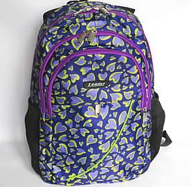 Школьный рюкзак с ортопедической спинкой, 4 отделения, Фиолетовый сердечка