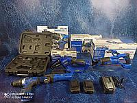 Большой набор  аккумуляторного инструмента Westfalia с Германии