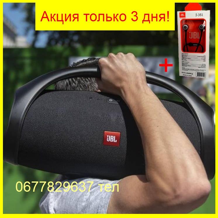 Портативна Колонка 40ВТ JBL Boombox BIG 10000 mAh Bluetooth з Ручкою МР3 Джбл Бумбокс Біг Блютуз +ПОДАРУНОК!
