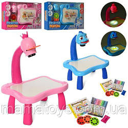 Детский Проектор YM6446-6556 слайды (24 картинки), фломастеры 12 шт