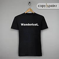 Футболка: Wanderlust (Футболка Птушкин)