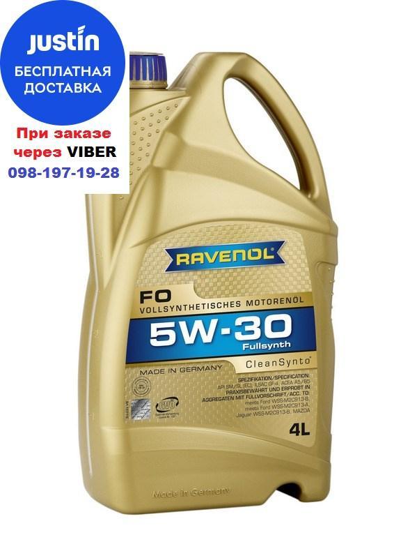 Моторное масло Ravenol 5w30 FO 4л