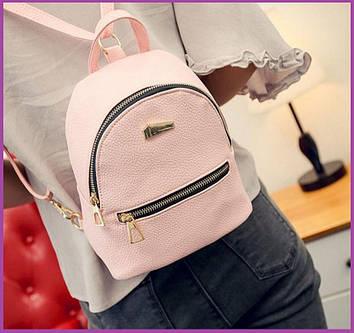 Рюкзак міський жіночий рожевий, Рюкзак міський жіночий кожзам-оригінальний, Міні-рюкзак жіночий стильний