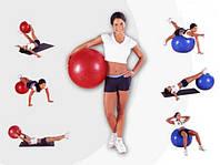М'яч для Фітнесу Фітбол 80 см, фото 1