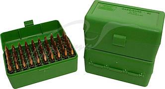 Коробка для патронів MTM кал. 7,62х39. Кількість - 50шт. Колір - зелений