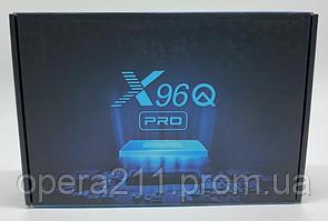 ТВ-приставка X96 Qpro (андроїд ) (2/16G) (20шт)