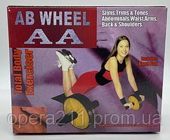 Тренажер - силовий натяжний ролик Power Stretch Roller (2 шини) / ART-0456 (40шт)