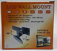 Кронштейн для тв LCD Wall Mount F01 14*-24* (45шт)