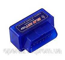 Автомобільний сканер OBD2 адаптер ELM327 MINI (2.1 Version) (300 / 500шт)