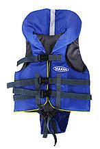 Спасжілет Vulkan нейлон 0-15 кг синій
