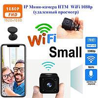IP Мини-камера HTM  WiFi - 1080p (удаленный просмотр)+крепления - ОРИГИНАЛ!