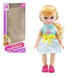 """Детская говорящая кукла """"Лучшая подружка"""", вид 3 PL519-1003"""