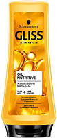 "Бальзам Gliss Kur ""Oil Nutritive"" (200мл.)"