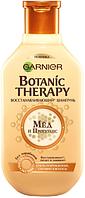"Шампунь Garnier Botanic Therapy ""Мед и Прополис"" (250мл.)"