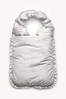 Конверт зимний для новорожденного серый Модный карапуз