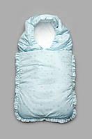 Конверт зимний для новорожденного голубой Модный карапуз