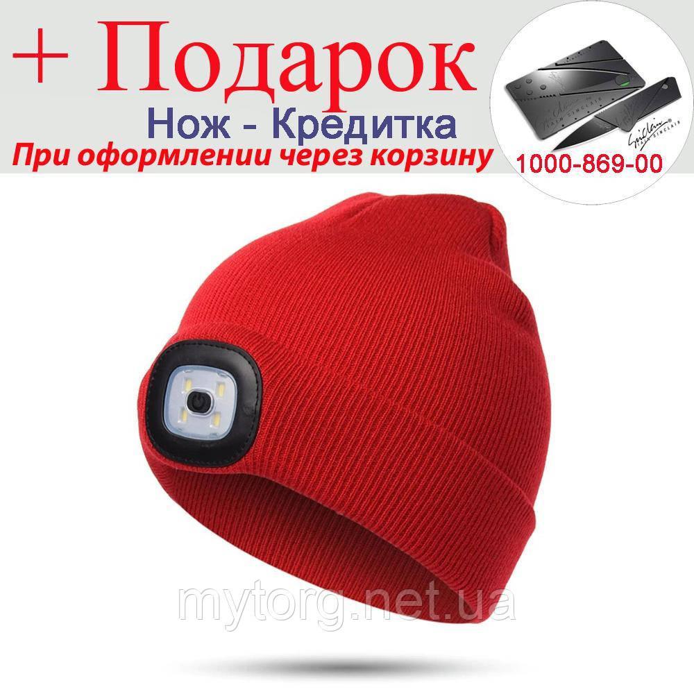 Шапка з ліхтариком Bonnet Червоний