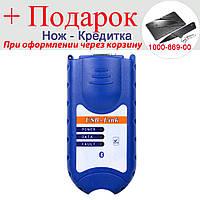 Универсальный диагностический сканер для грузовых авто USB Link + Bluetooth 2125032 USB Link + Bluetooth
