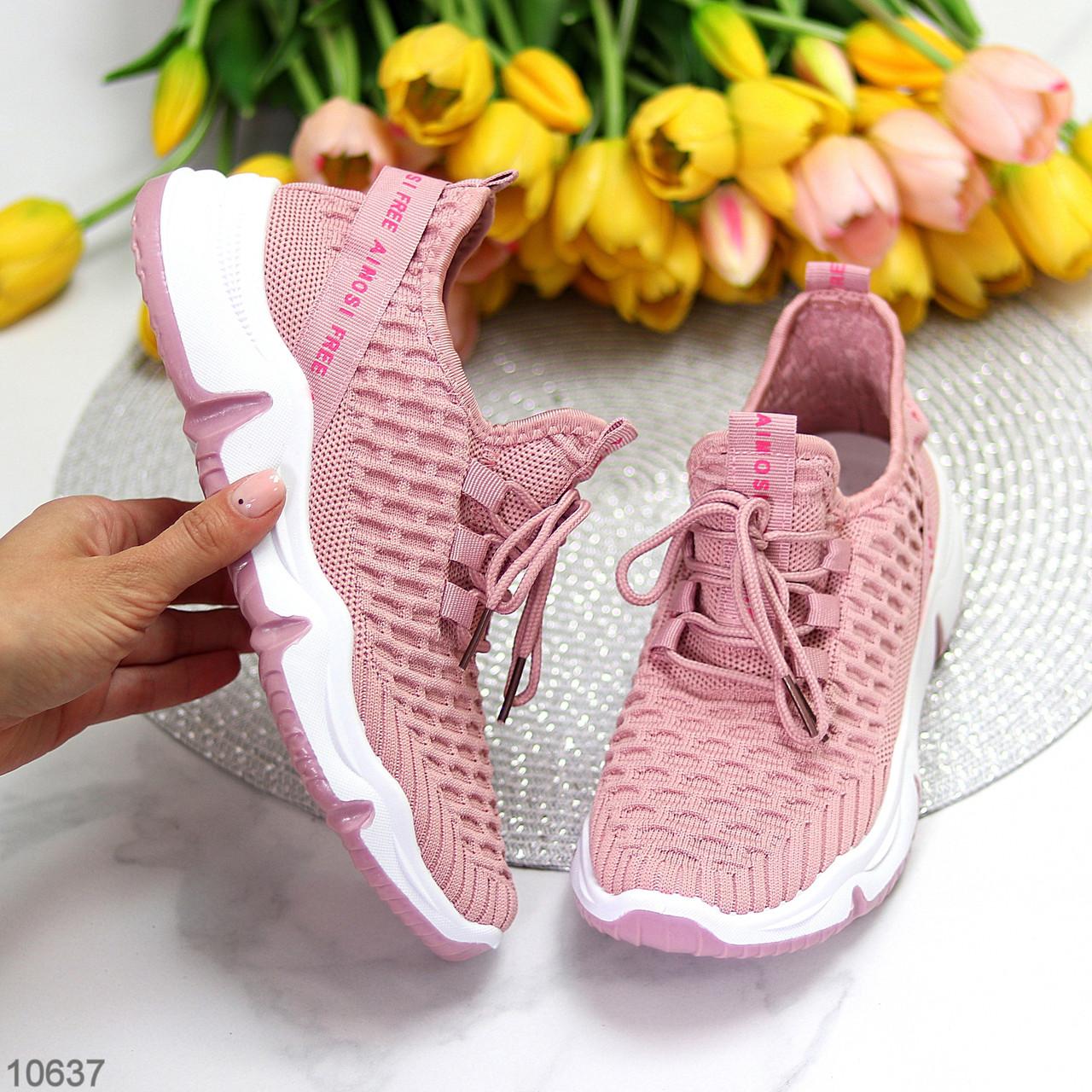 Розовые легкие дышащие тканевые текстильные женские кроссовки 2021