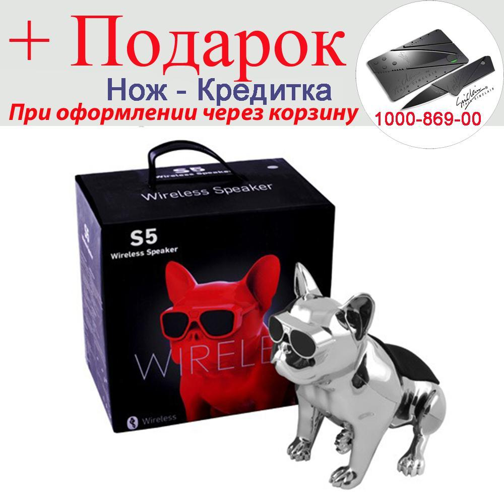 Bluetooth колонка Aerobull DOG METALLIC S5 c функцією speakerphone