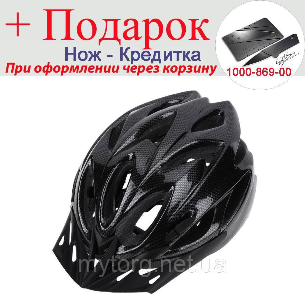 Шолом Meteor велосипедний захисний Чорний