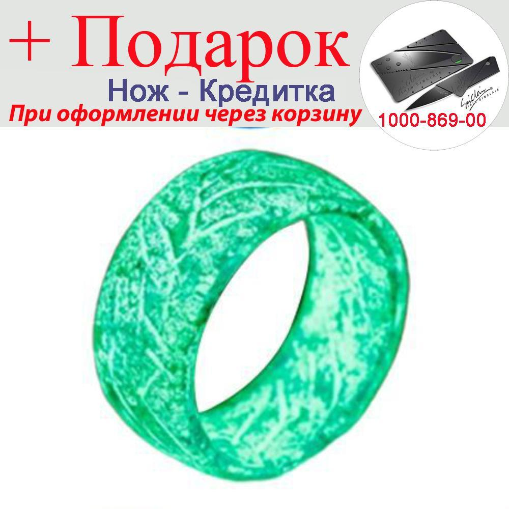 Флуоресцентне Кільце Rainbow розмір 8 Зелений