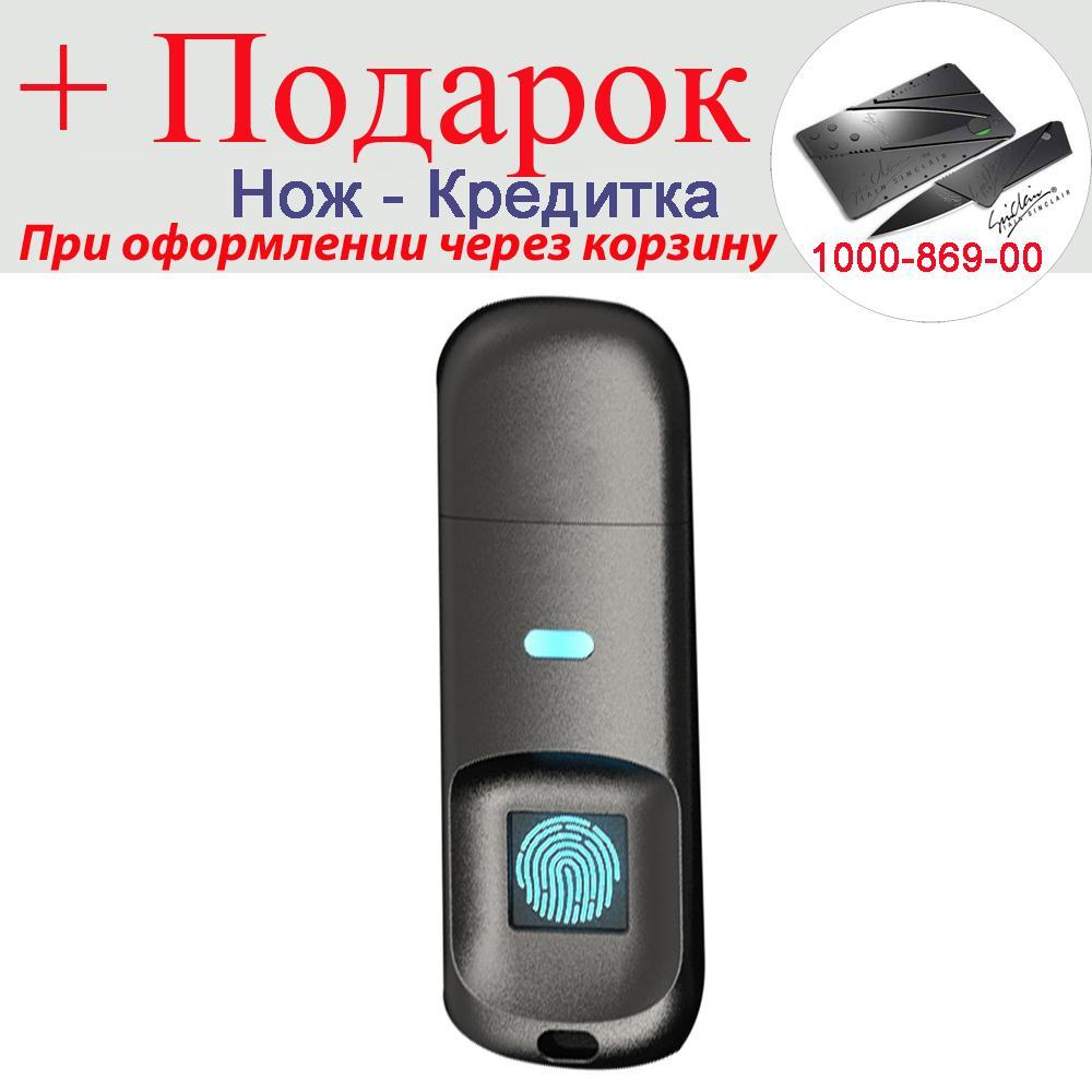 Флешка з захистом відбитком пальця USB 2.0 3.0 64 GB 64 GB Чорний