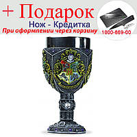 Кубок 3D Кубок Гарри Resign 300 мл из нержавеющей стали  Синий, фото 1