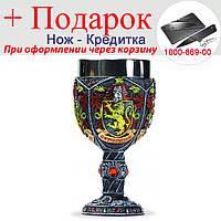 Кубок 3D Кубок Гарри Resign 300 мл из нержавеющей стали  Красный, фото 1