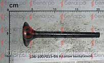236-1007015-В6 Клапан выпускной