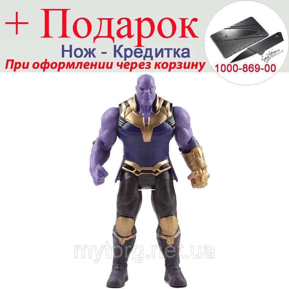 Іграшка-фігурка Таноса Месники 17 см