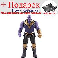 Игрушка фигурка Таноса Мстители 17 см, фото 1