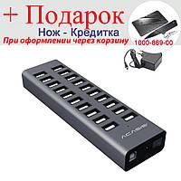 20 портів Мульти USB 2.0 Концентратор Зарядний пристрій Розгалужувач, фото 1