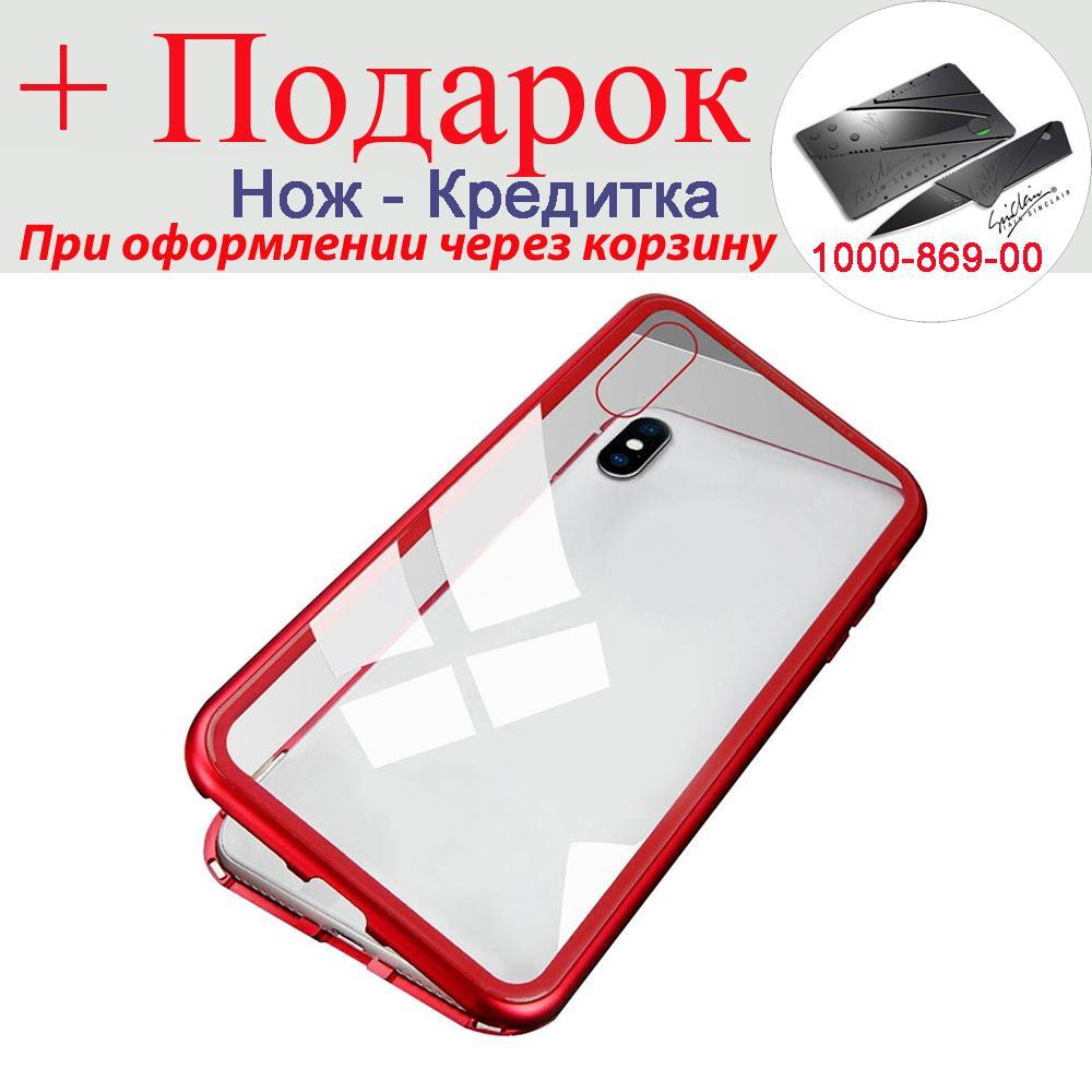 Магнитный чехол для iPhone XS Max из закаленного стекла iPhone XS Max Красный