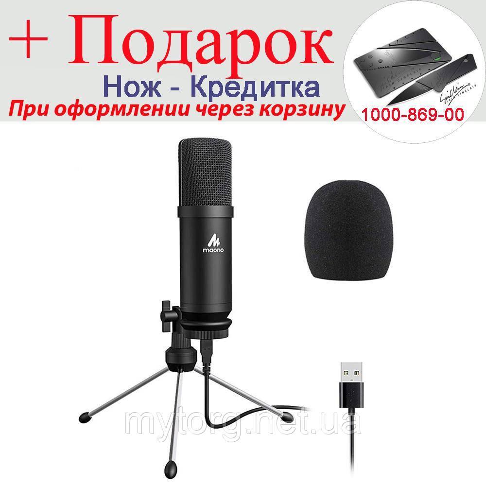 Микрофон Maono USB конденсаторный 192 кГц 24 бит со штативом