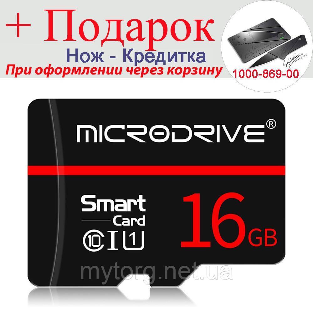 Карта памяти Microdrive с SD адаптером class 10 16Gb Черный