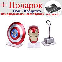 Набор 3D Щит Капитана Америка Молот Тора Маска Железного человека с подставкой 3 шт, фото 1