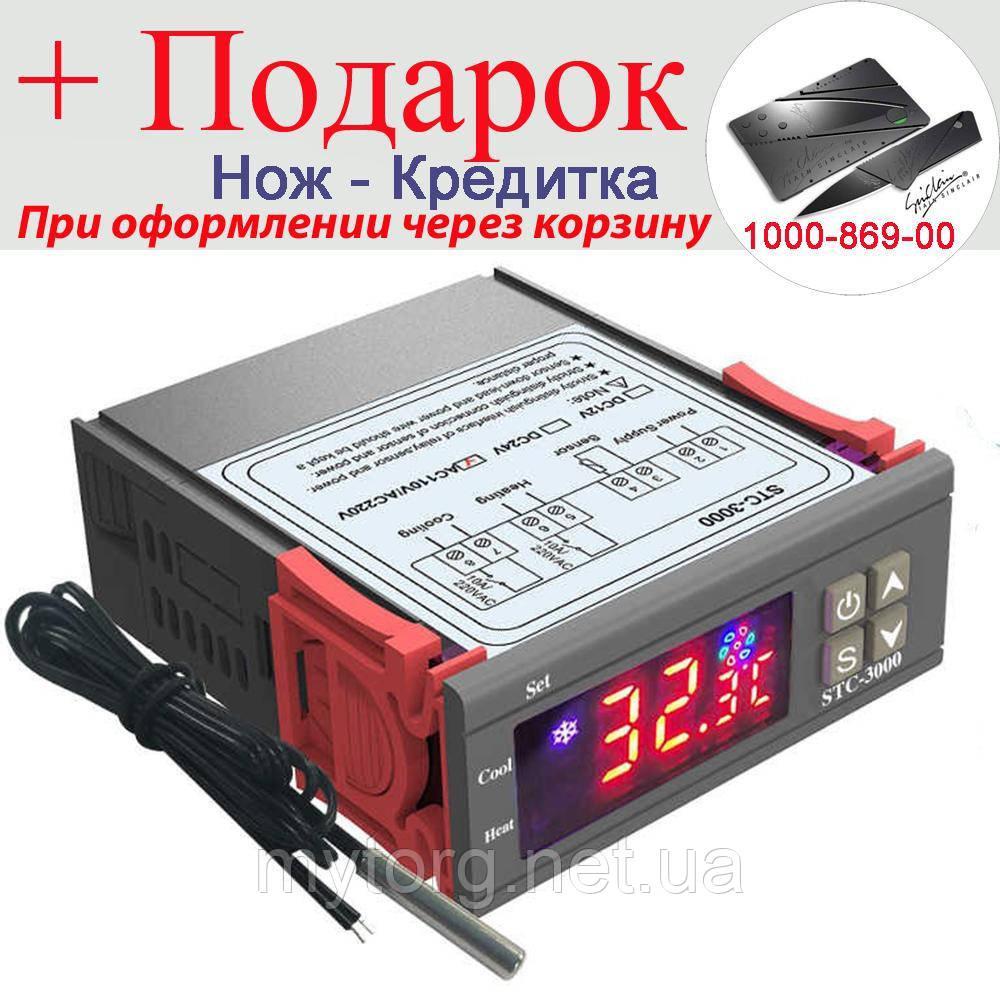Контроллер температуры STC-3000 цифровой 12V