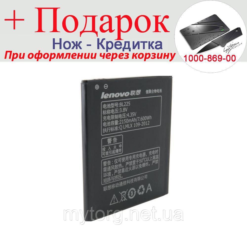 Акумулятор Lenovo BL225, Extradigital, 2150 mAh, для моделей S580 / A785E / A858T (BML6410)